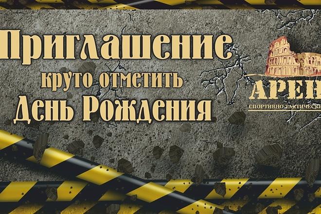 Дизайн - макет быстро и качественно 65 - kwork.ru