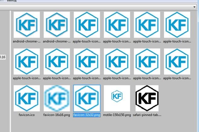 Создам универсальный Favicon для всех устройств и браузеров 10 - kwork.ru