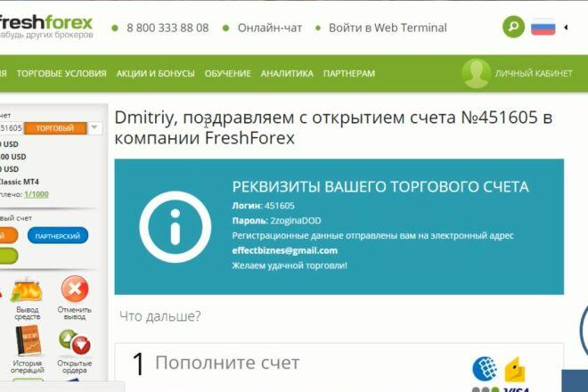Cделаю запись видео 1 - kwork.ru