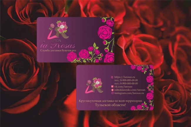 Дизайн макет визитки 3 - kwork.ru