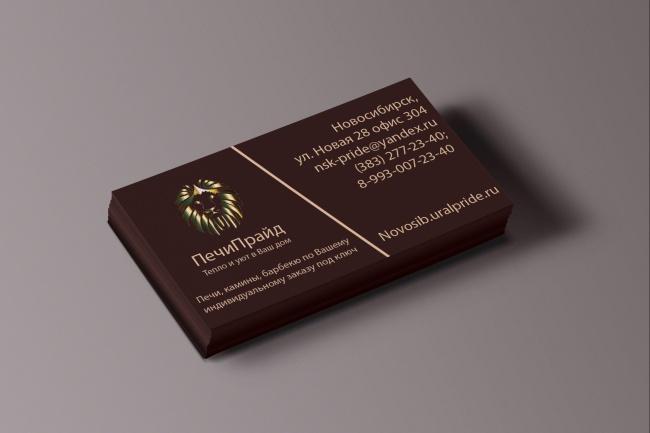 Дизайн макет визитки 5 - kwork.ru