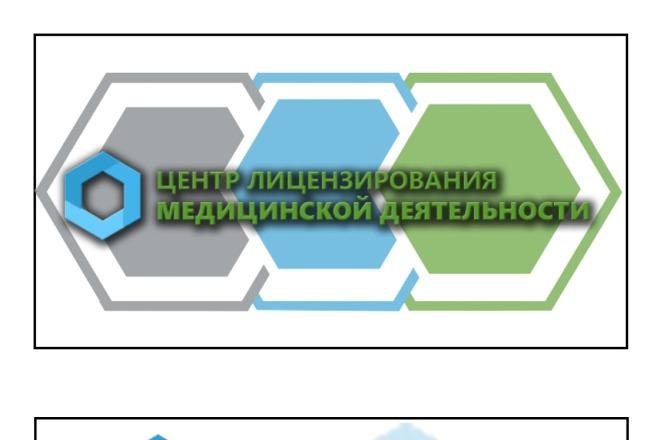 Создание и оформление корпоративной документации 1 - kwork.ru