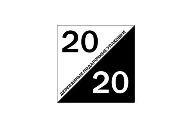 Здесь создают логотипы 25 - kwork.ru