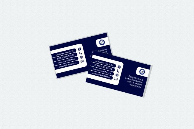 Дизайн визитки 41 - kwork.ru