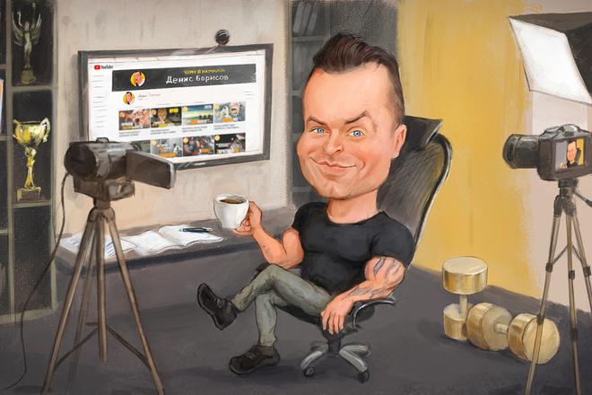 Дружеский шарж по фото, карикатура 7 - kwork.ru