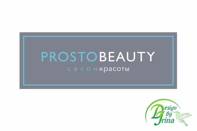 Отрисовка в вектор 28 - kwork.ru