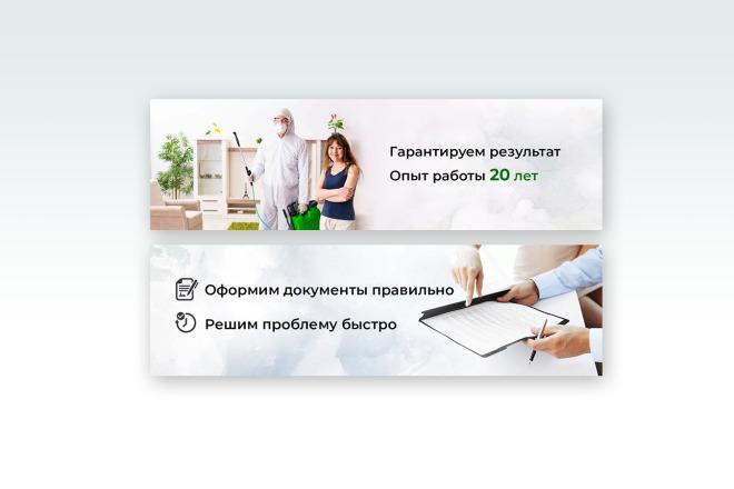 Создам 1-3 статичных баннера + исходники в подарок 16 - kwork.ru