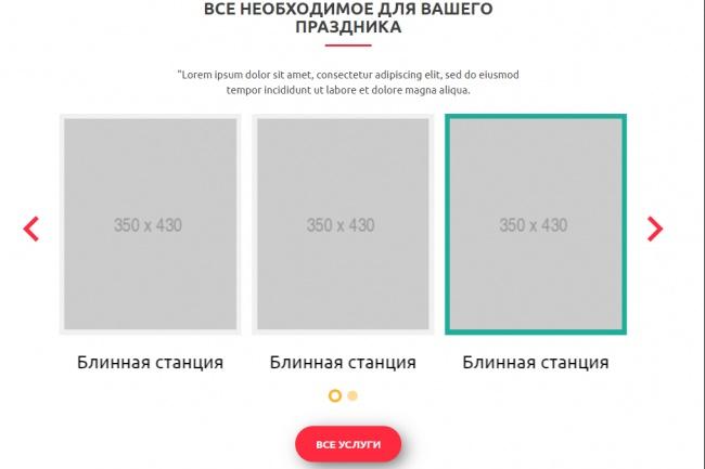 Верстка по дизайн-макету 15 - kwork.ru