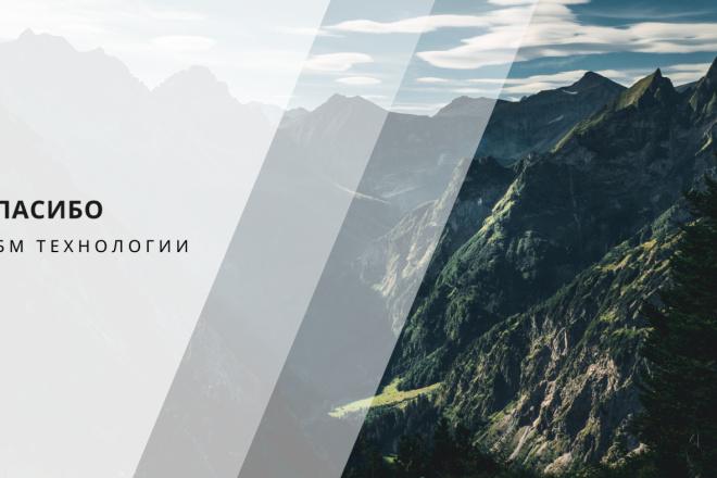 Стильный дизайн презентации 136 - kwork.ru