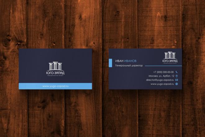 3 варианта дизайна визитки 4 - kwork.ru