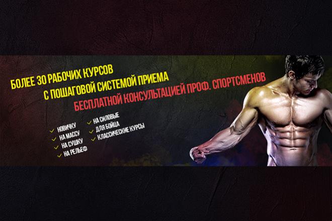 Нарисую слайд для сайта 16 - kwork.ru