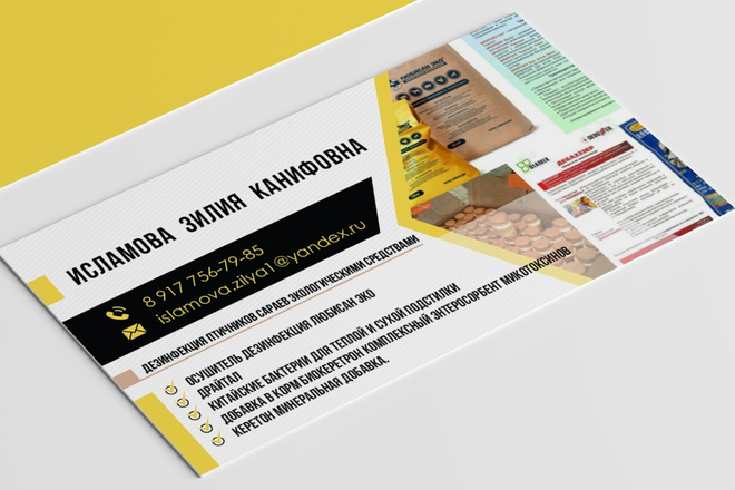 Разработаю красивый, уникальный дизайн визитки в современном стиле 37 - kwork.ru