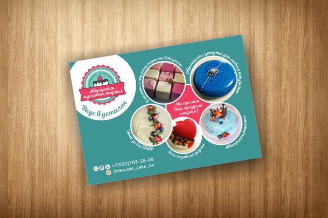 3 варианта дизайна визитки 7 - kwork.ru