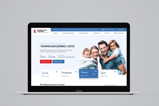 Дизайн сайтов в Figma. Веб-дизайн 31 - kwork.ru