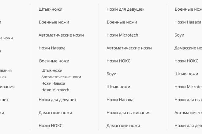 Сделаю верстку любой сложности 13 - kwork.ru