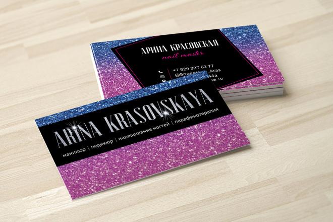 Дизайн визитки с исходниками 102 - kwork.ru