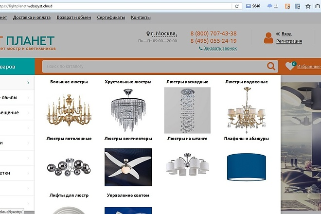 Настройка и установка Webasyst Shop-Script 5,6, 7,8 7 - kwork.ru