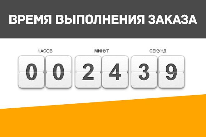 Пришлю 11 изображений на вашу тему 13 - kwork.ru
