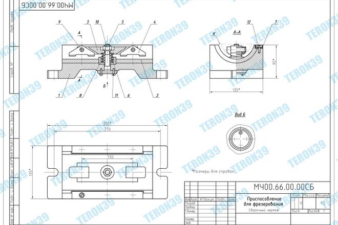 Выполняю простые и сложные чертежи в AutoCAD 20 - kwork.ru