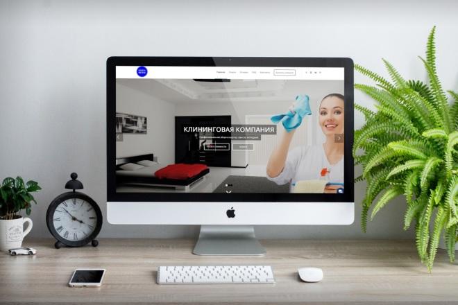 Создам современный сайт на Wordpress 2 - kwork.ru