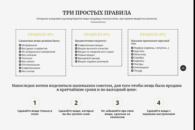 Сайт под ключ. Landing Page. Backend 154 - kwork.ru