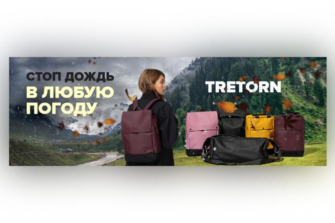 Сделаю качественный баннер 98 - kwork.ru
