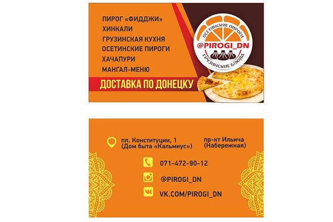 Визитки 2 - kwork.ru