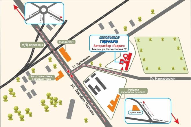 Карты и схемы проезда 2 - kwork.ru