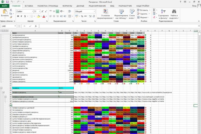 Напишу макрос на VBA для Excel 45 - kwork.ru