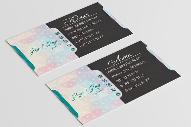 Разработаю красивый, уникальный дизайн визитки в современном стиле 46 - kwork.ru