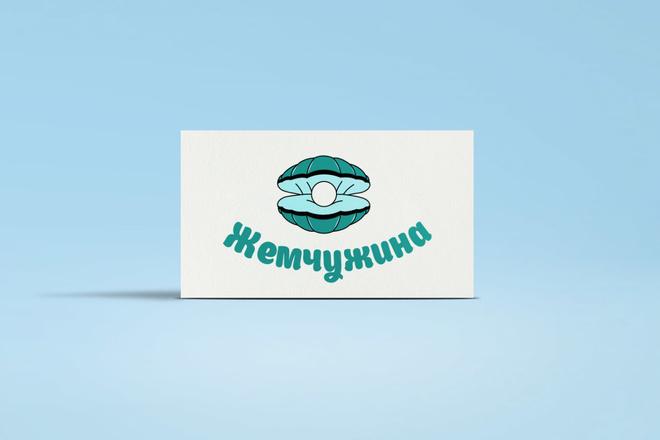Разработаю стильный логотип для Вашего бизнеса 71 - kwork.ru