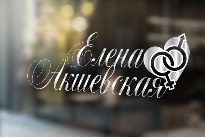 Создам логотип - Подпись - Signature в трех вариантах 35 - kwork.ru