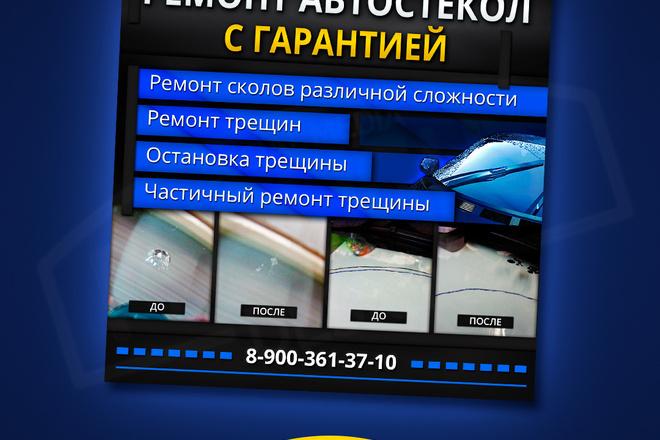 Сочный дизайн креативов для ВК 27 - kwork.ru