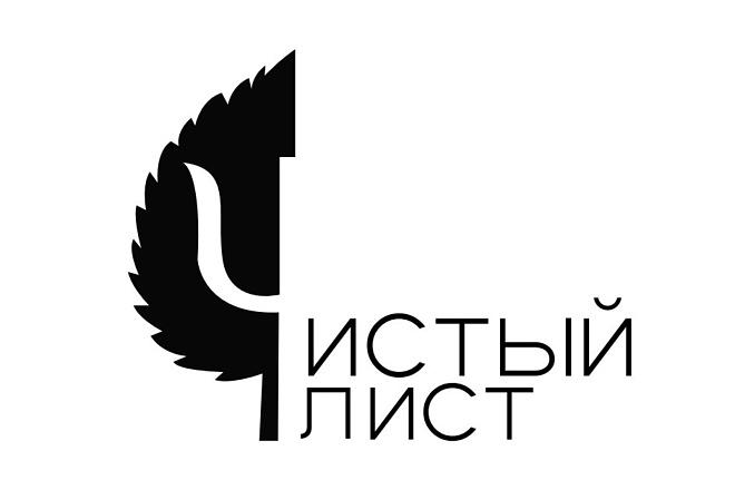 Отрисую логотип в векторе 8 - kwork.ru