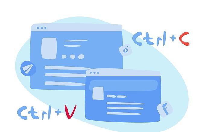 Иллюстрация под разные задачи 11 - kwork.ru