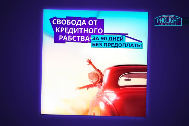 Сочный дизайн креативов для ВК 5 - kwork.ru