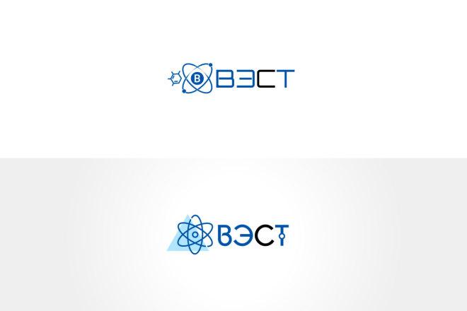 Создам 2 варианта логотипа + исходник 32 - kwork.ru