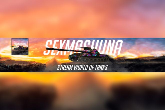 Оформление канала на YouTube, Шапка для канала, Аватарка для канала 65 - kwork.ru