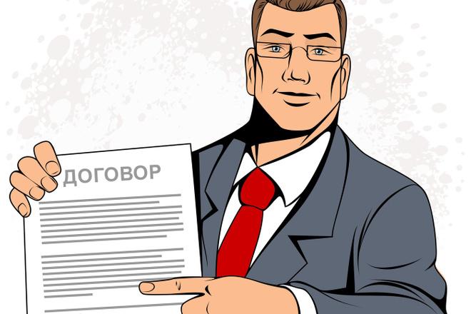 Иллюстрации, рисунки, комиксы 42 - kwork.ru