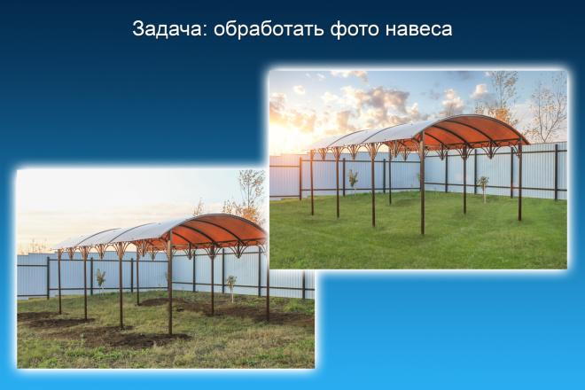 Обработка фото 3 - kwork.ru