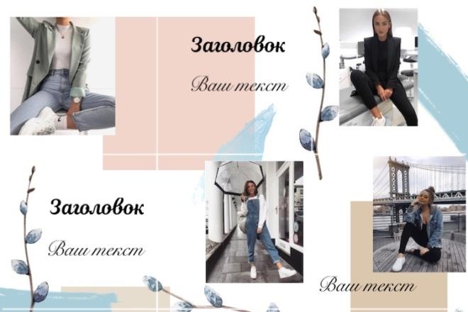 Визуальное оформление профиля в Инстаграм 2 - kwork.ru