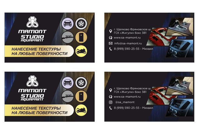 3 варианта дизайна визитки 37 - kwork.ru