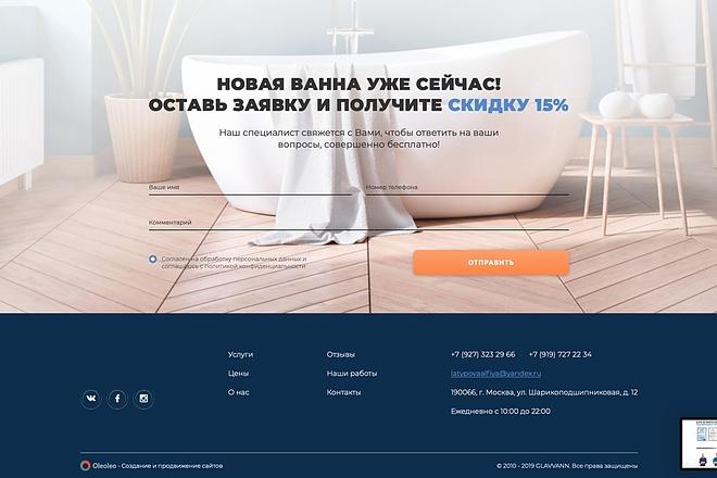 Вёрстка сайтов по доступной цене 123 - kwork.ru