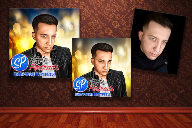 Цифровой портрет 14 - kwork.ru