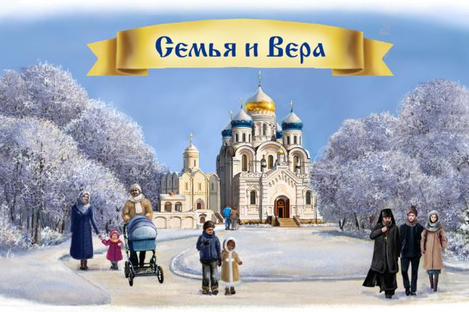 Нарисую иллюстрацию. Растровая графика 8 - kwork.ru