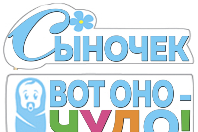 Дизайн метрики и плаката на выписку 7 - kwork.ru