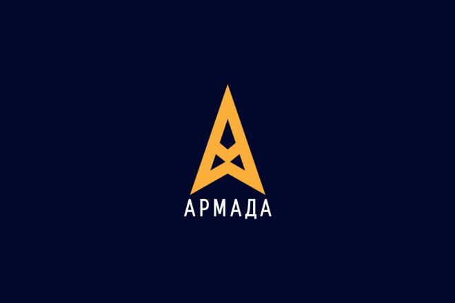 Логотип. Качественно, профессионально и по доступной цене 16 - kwork.ru