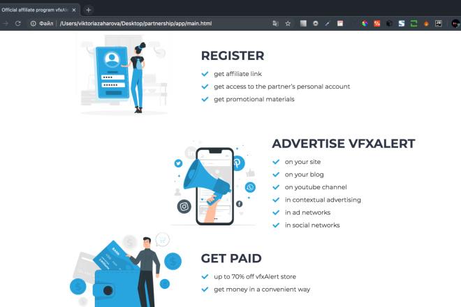 Вёрстка сайтов по доступной цене 26 - kwork.ru