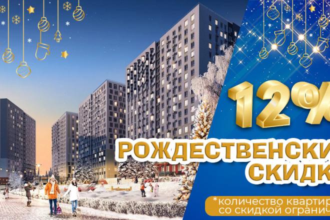 Разработка баннеров для Google AdWords и Яндекс Директ 9 - kwork.ru