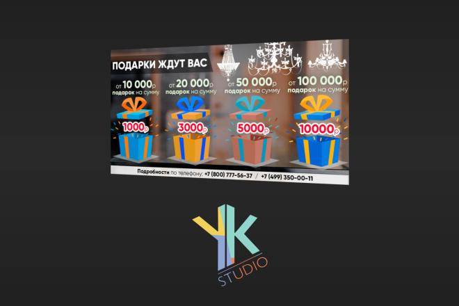 Продающие баннеры для вашего товара, услуги 46 - kwork.ru